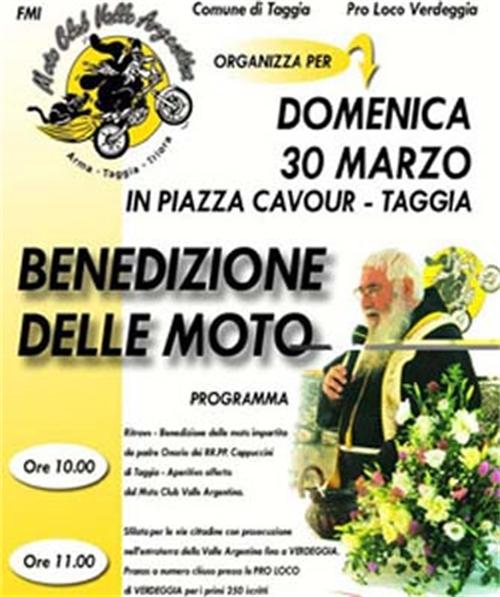 080330_BenedizioneMoto_335x400