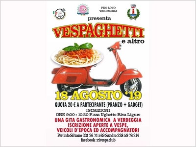 190818_Vespaghetti(1)